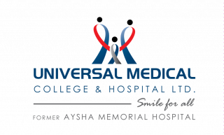 Universal medical college and hopsital logo